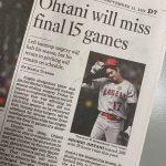 LA Times紙 「大谷は最後の15試合を欠場」
